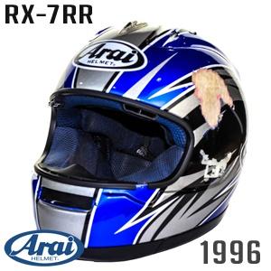 Arai RX-7RR4 Helmet